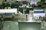 自動アルミホイルの誘導のシーラー機械(MTS-2000)