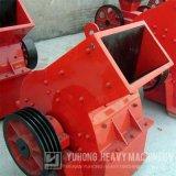 Tipo preço do triturador de martelo para o triturador de pedra móvel