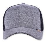 Kundenspezifischer fördernder Polyster Baseball-Leerzeichen-Baby-Fernlastfahrer-Hut