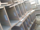 Perfil de viga H de acero estructural H Varilla de hierro (IPE, UPE, HEA, HEB)