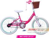 20 بوصة الأطفال دراجات (MK14KB-20121)