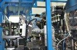 自動二重端末のブロー形成機械
