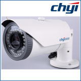 2MP 2.8-12mm 40m IR de vigilancia CCTV de red de seguridad de la cámara IP