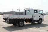 HP Dongfeng Kai Pute N300 130 3.13 Cargobox двойного рядка метра легкой тележки Cabine