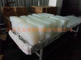 Residuo antistatico di Htv della gomma di silicone