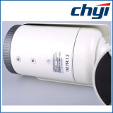 防水2MP 40m IR CCTV Video Security Network IP Camera
