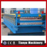 機械を形作る台形および波形の二重層ロール