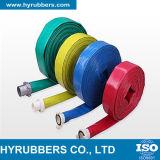 파란, 주황색 PVC Layflat 호스, 관개를 위한 호스