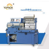 Yupack Entièrement Automatique Box Carton Shrink Wrapping Machine / Heat Tunnel Machine