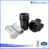 Customizable 저압 산업 유압 기름 스트레이너