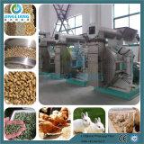 中国の専門の飼料のペレタイザーの価格の昇進