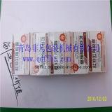 Empaquetadora médica automática del encogimiento del rectángulo del cartón