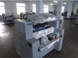セリウムStandard (YDFM-Series)との熱Film Laminating Machine