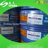 Boyau multi de l'eau de jardin de PVC de couleurs de fournisseur de la Chine