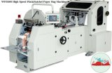 Hochgeschwindigkeitsnahrungsmittelpapierbeutel, der Maschine Wfd-400 herstellt