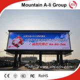 広告のための工場農産物P16屋外のフルカラーLEDのビデオパネル