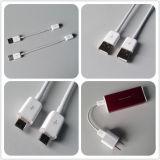 Samsung/HTC를 위한 마이크로 USB 케이블에 남성