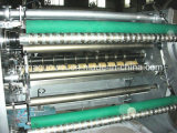 コンピュータControl RoundおよびFlat Knife Slitting、Extrusion Slitting Machine