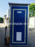 Tocador móvil/casa prefabricados de la alta calidad de Peison/prefabricados de la calle de la república de la casa