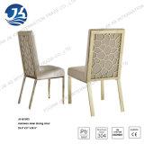 [هيغ-ند] فريد ينجّد مقادة يتعشّى كرسي تثبيت خلقيّة لأنّ مأدبة ويتزوّج [هلّ]