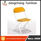 Хорошее Quality HDPE Plastic Folding Chair с Metal Legs