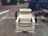 Trituradora de rodillo del doble de la capacidad grande, trituradora de carbón con Ce