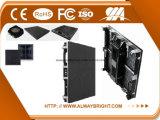 Farbenreiche Miet-Innenbildschirmanzeige LED-P3.91 (druckgießender Aluminiumschrank)