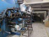 Superabsorptions-erwachsener Windel-China-Wegwerfhersteller