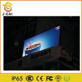 Передвижная тележка двигая рекламирующ индикацию СИД для напольного использования