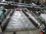 PE 기계 (HX-600)를 만드는 옆 밀봉 삼각형 부대