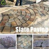 通路のための花こう岩または玄武岩またはスレートまたは胆ばんの玉石の石の立方体の石か私道または駐車ペーバーまたは舗装