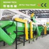 linha de recicl e de lavagem do animal de estimação 300-3000kg/h