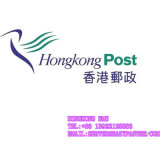 Hong Kong Post Hong Kong EMS Shipping Agent nach Israel