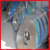 SU JIS 301 1/4枚の堅いステンレス鋼のコイルシート