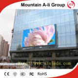 Advertizing를 위한 P8 HD Outdoor Full Color LED Display