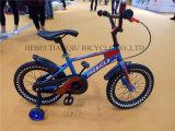 """新しいデザイン卸売の赤ん坊のサイクル、12人の"""" - 20人の""""子供のバイクの自転車、サイクル"""