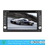 Double DIN voiture DVD D1695 de x/y de 6.95 pouces