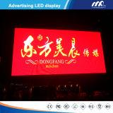 P6.25mm 고품질 실내 LED 망사형 화면 전시/LED 단계 표시 널