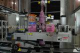 自動びんまたはコップまたは缶の収縮の袖分類機械