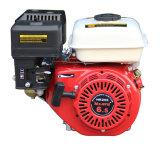 Pequeño motor de gasolina Pertable (HR240)