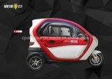 автомобиль электрического миниого района автомобиля 3-Wheel франтовской электрический