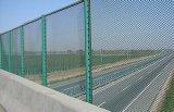 Todas las clases de frontera: cerca del acoplamiento de alambre del marco 20X30X1.5