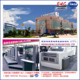 チョコレートのための習慣によって印刷される印刷の2016年の中国の工場紙袋