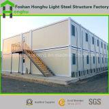강제노동수용소를 위한 Prefabricated 콘테이너 집