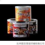 Pellicola di laminazione impaccante della latteria, pellicola di laminazione impaccante del yogurt, pellicola di laminazione di sigillamento della tazza