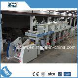 기계, 기계를 인쇄하는 필름을 인쇄하는 컴퓨터 사진 요판 압박 또는 사진 요판