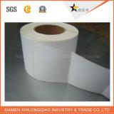포장 스티커를 인쇄하는 주문을 받아서 만들어진 비닐에 의하여 인쇄되는 자동 접착 인쇄 기계 레이블