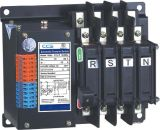 ATS 25A-125A van PC Class N Type Two Section Automatic Transfer Switch