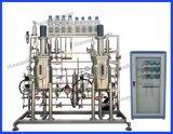 Бак биореактора ферментера пива спирта поставщика Китая