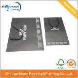 손잡이 호화스러운 종이 봉지 (QY150013)를 인쇄하는 가득 차있는 검정